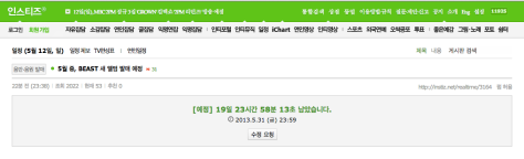 Screen Shot 2013-05-12 at 12.01.01 AM
