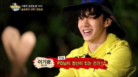 "Kikwang-н орсон ""Laws of the Jungle in Solomon"""