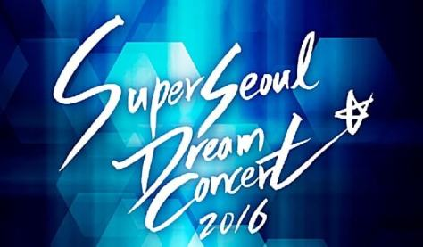 2016-super-seoul-dream-concert-poster
